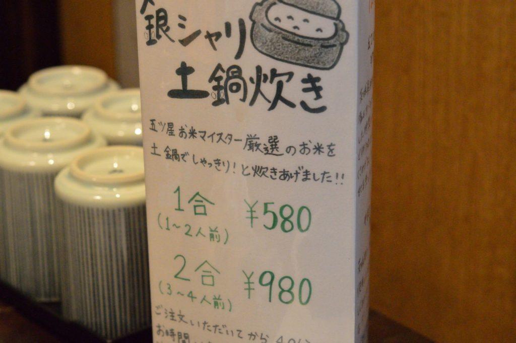 101_茨城県ひたちなか市 米寿01
