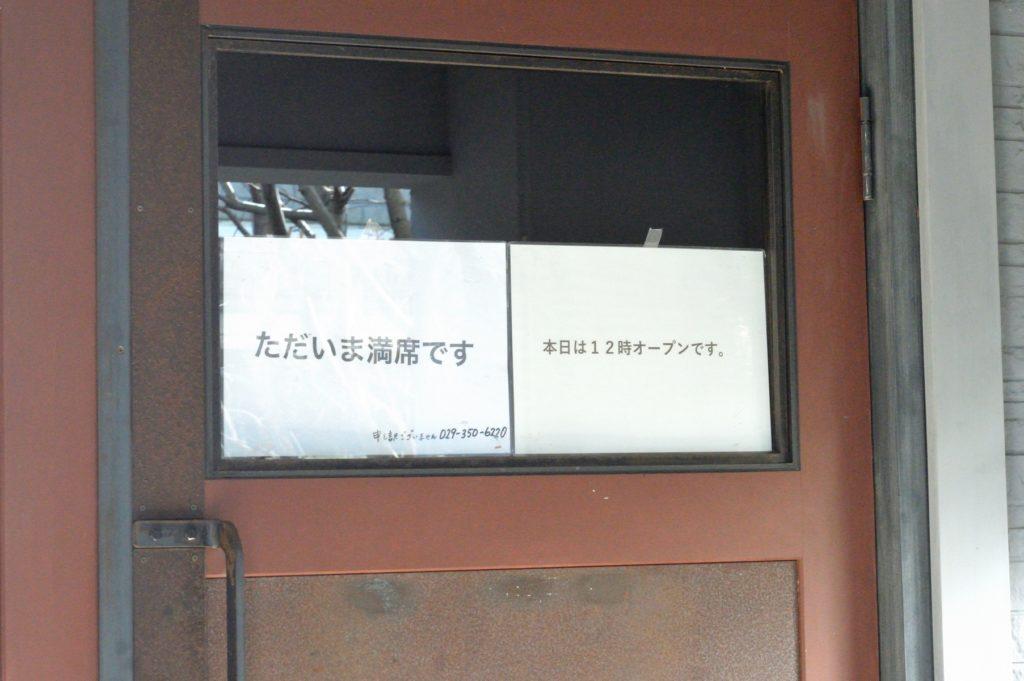 223_茨城県水戸市 トライベッカ お知らせ