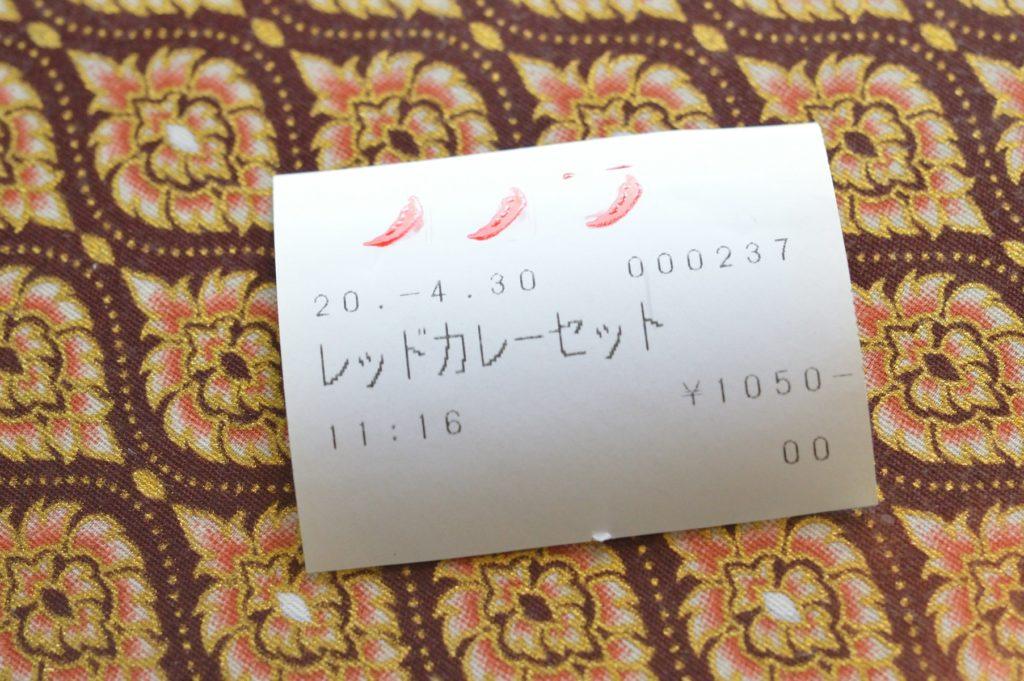 03_茨城県日立市 タイレストランクンシャーン _09