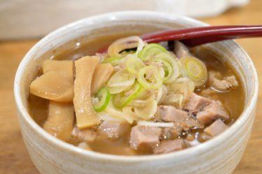 【中華そば 佐とう】煮干しスープ軸にして多彩に広がるラーメン!この北国出身のラーメンをご堪能あれ@茨城県ひたちなか市