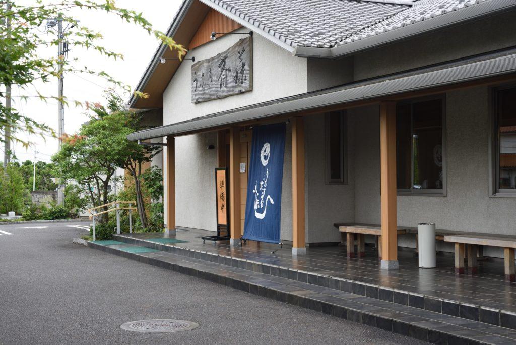 06 001 うなぎ斎藤