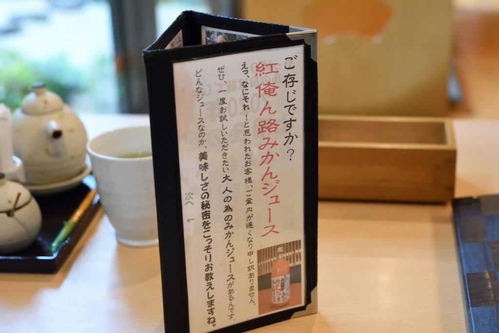 06 017 うなぎ斎藤