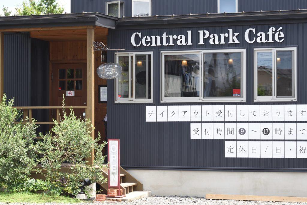 211 004 セントラルパークカフェ
