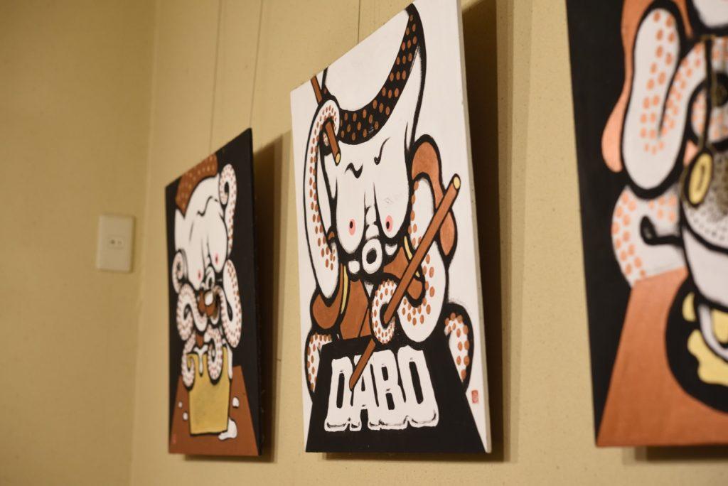 224 003 だぼう 壁のアート