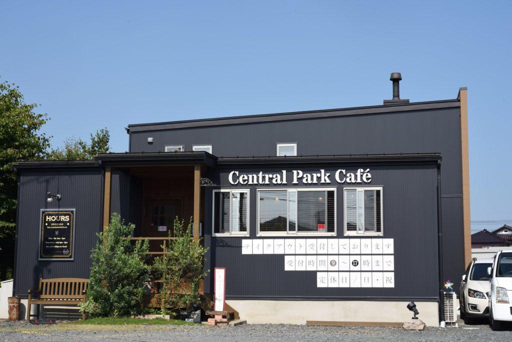 237 067 セントラルパークカフェ