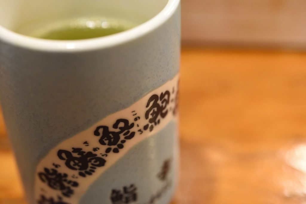 鮨幸 1 お茶