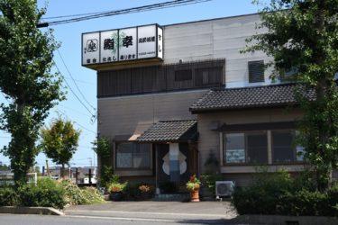 【鮨幸】地元の人々に愛される人気のお鮨はさすがの美味さ。いいネタを安く食べさせてくれるのです@茨城県水戸市