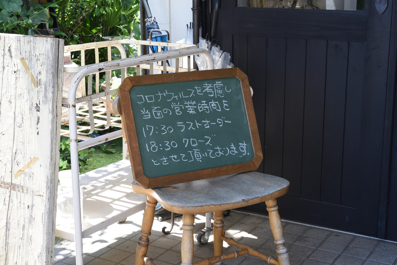 city cafe and space お知らせ