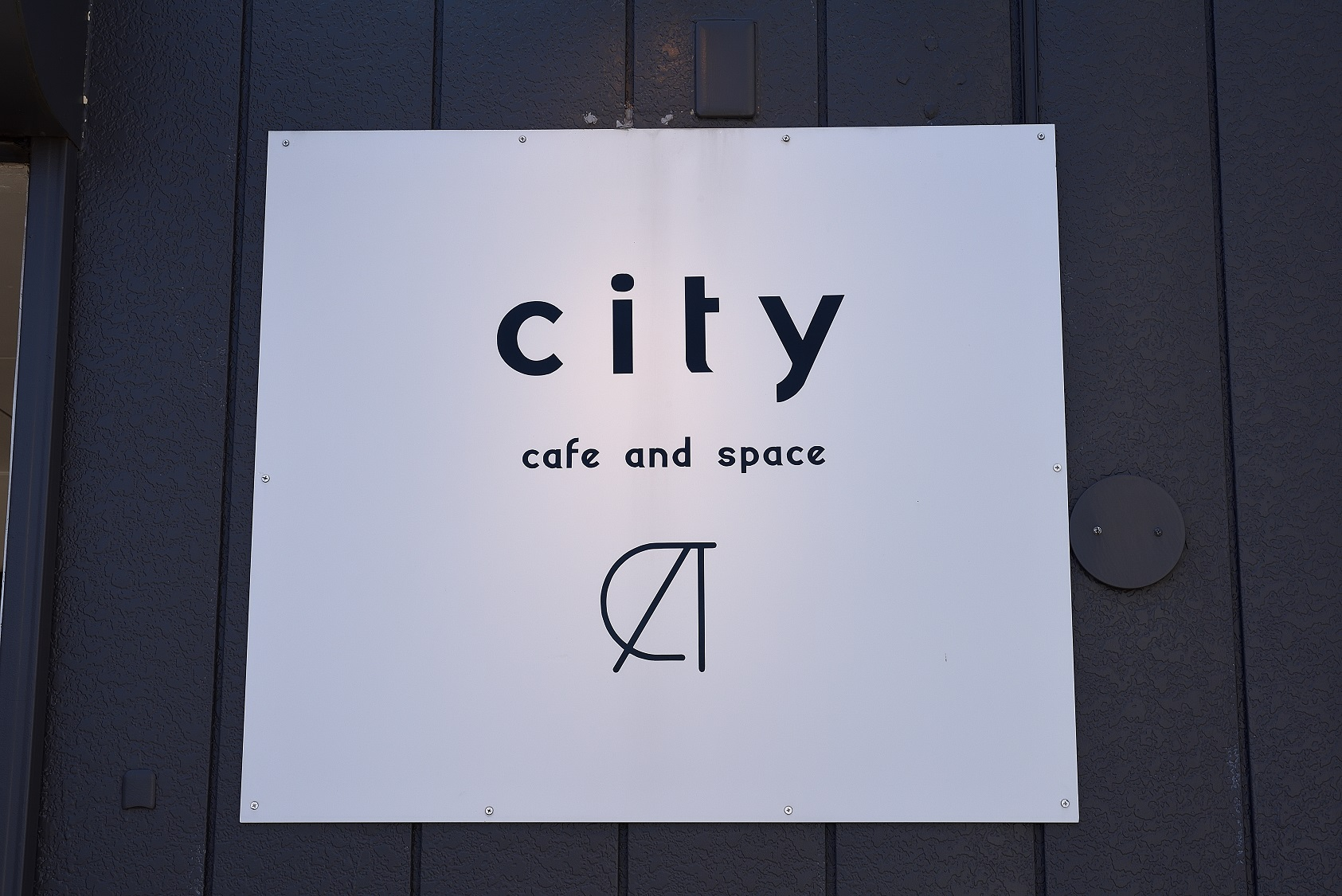 city cafe and space 看板 2