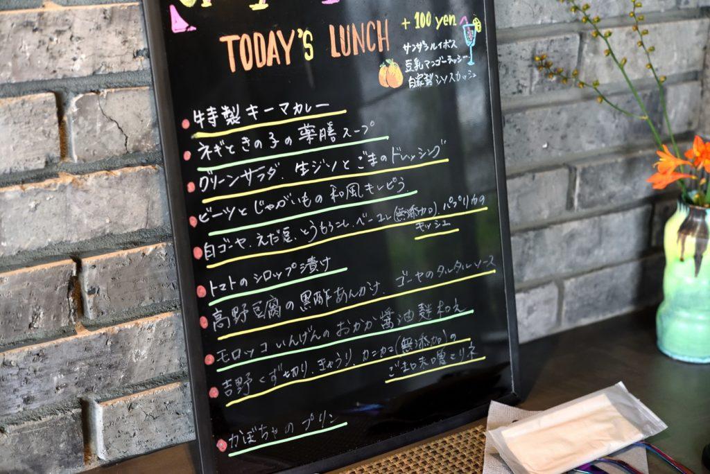 gley style cafe ランチメニュー