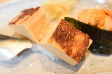 【船勢】名物の玉子焼きの握りはとにかく絶品@茨城県ひたちなか市