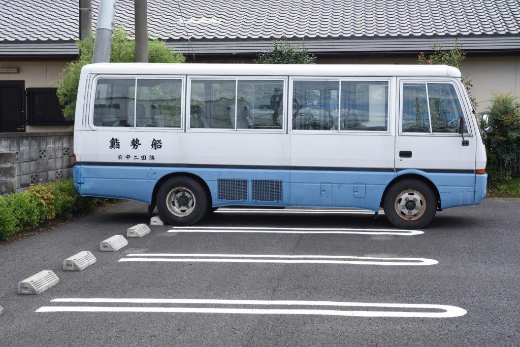 名代玉子 船勢 送迎バス