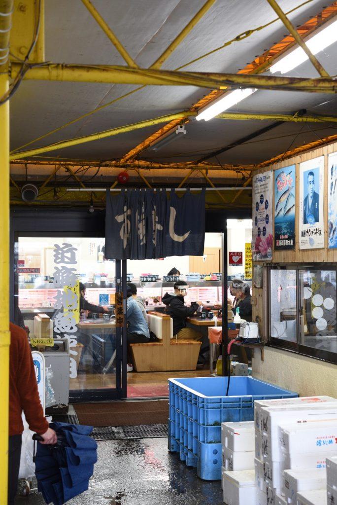 那珂湊 市場寿司 入り口