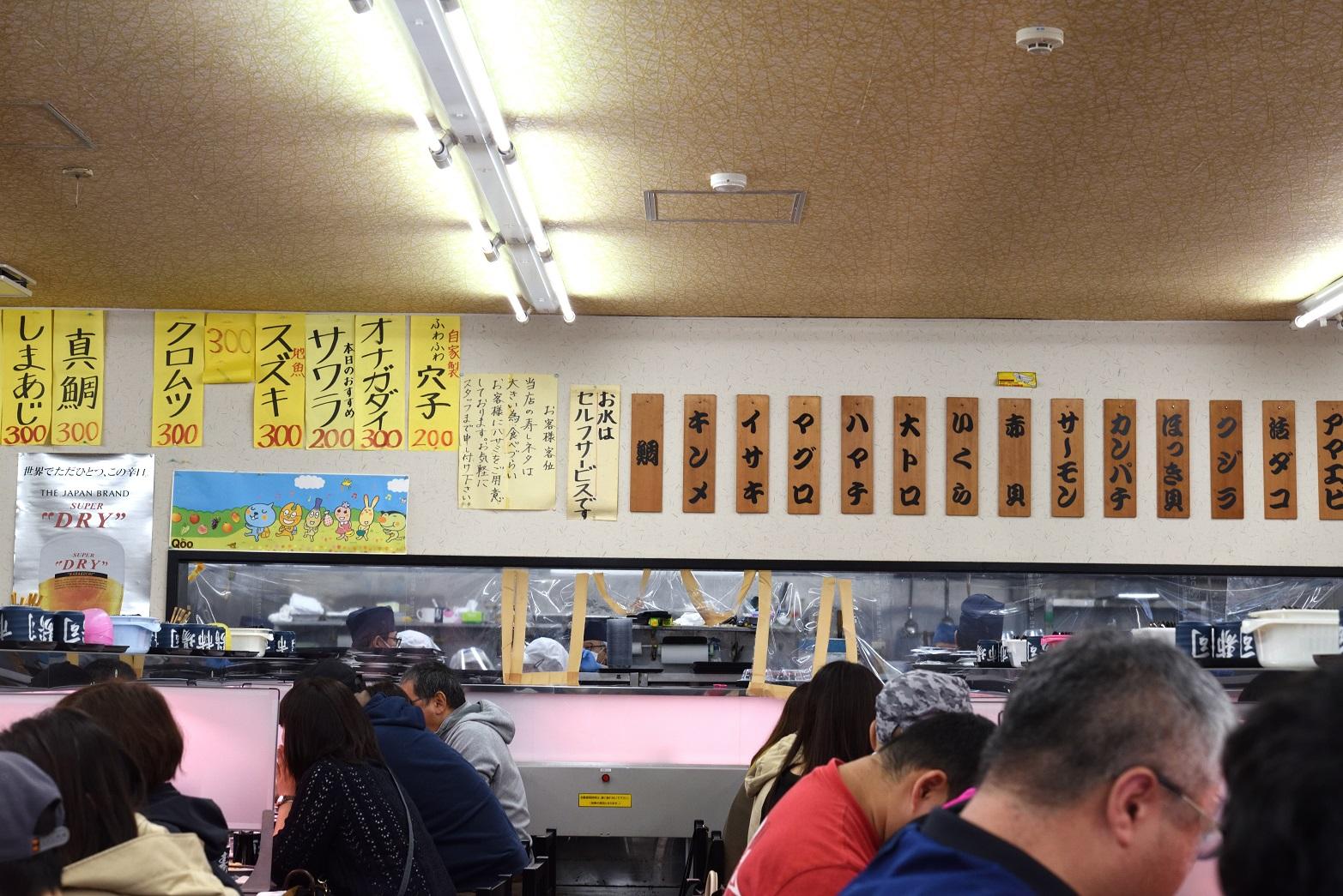 那珂湊 市場寿司 店内
