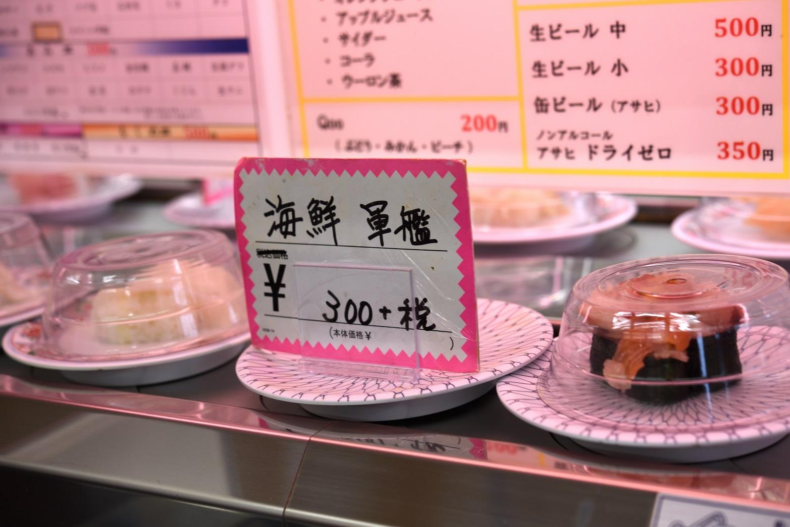 那珂湊 市場寿司 海鮮軍艦