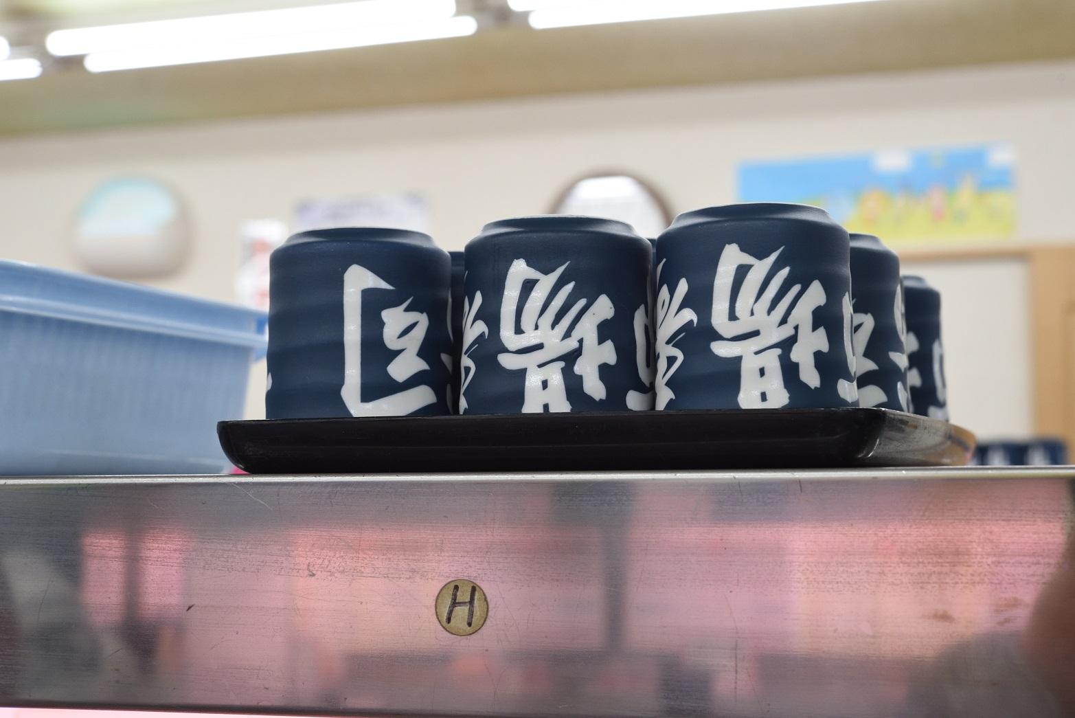 那珂湊 市場寿司 湯呑み