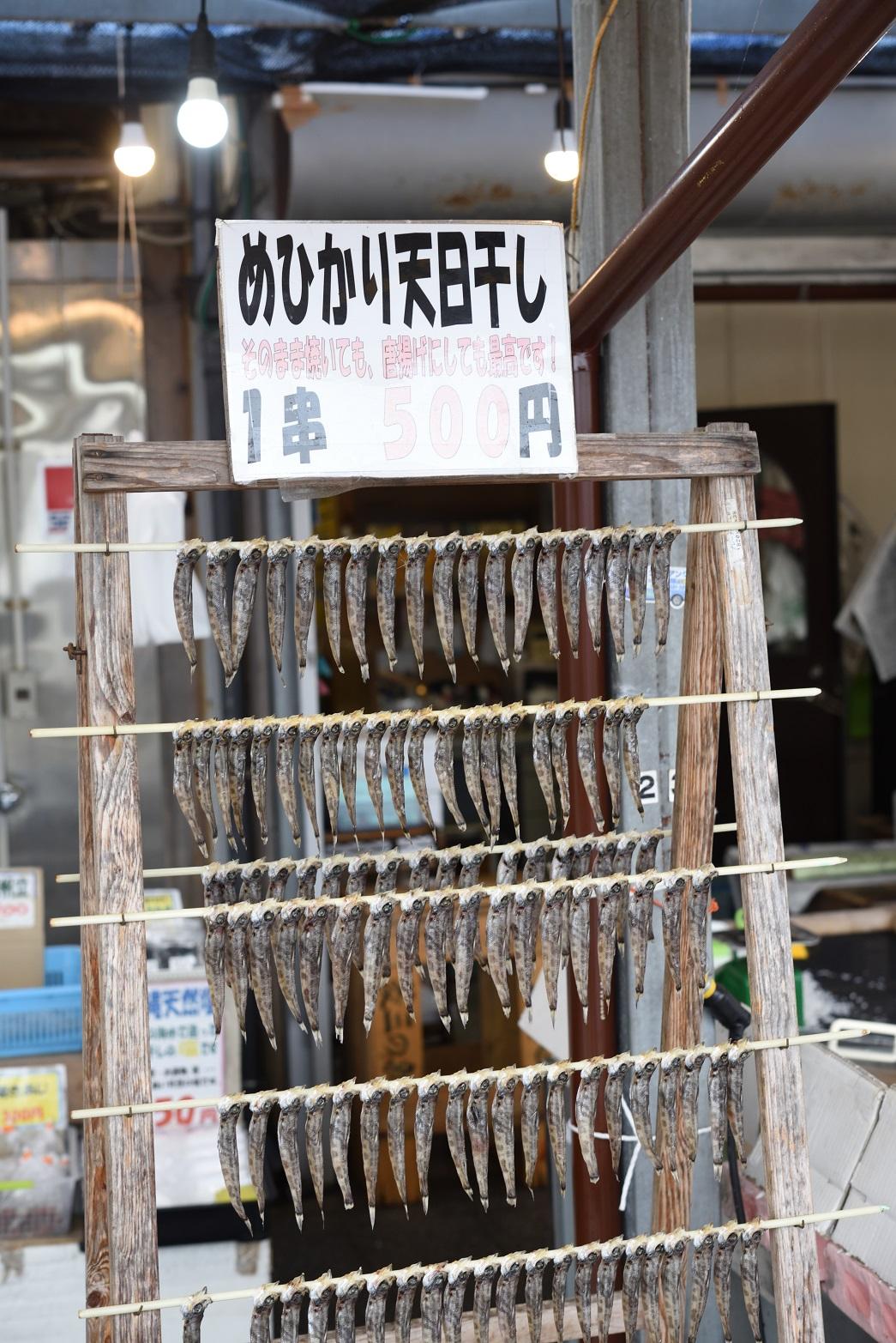 那珂湊 市場寿司