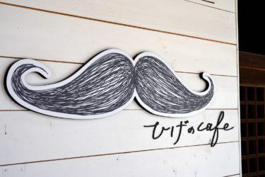 【ひげのCafe】人気のオシャレなカフェでがっつりお肉ランチ!お腹もおヒゲも大満足@茨城県笠間市