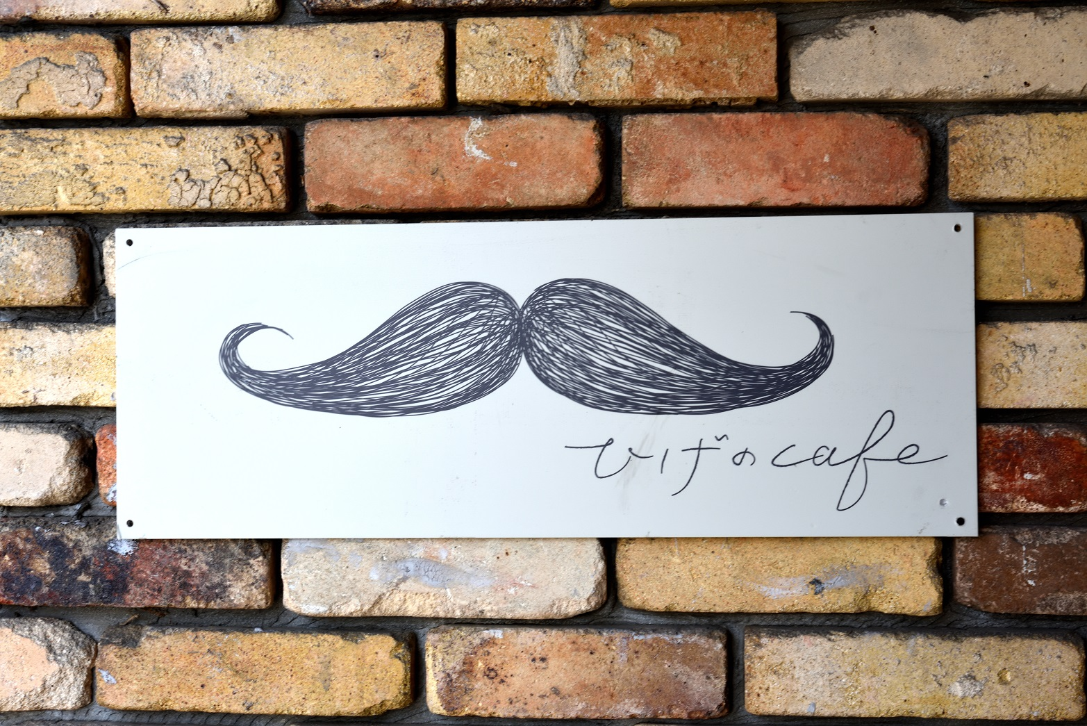 ひげのカフェ 看板