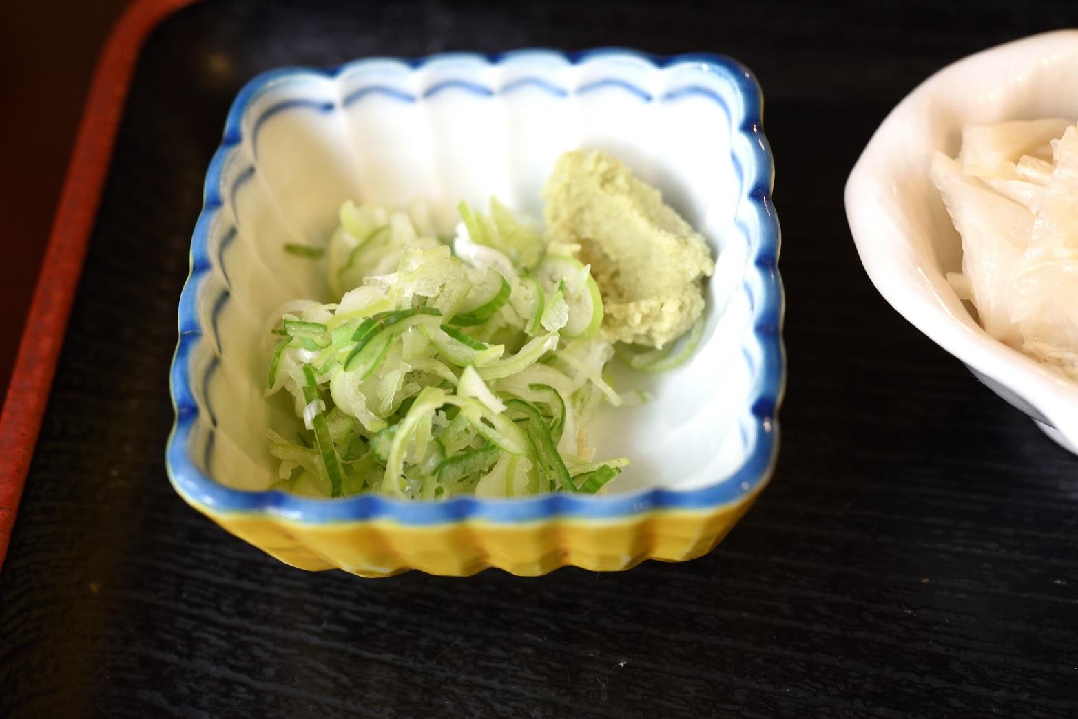 鮨健 薬味