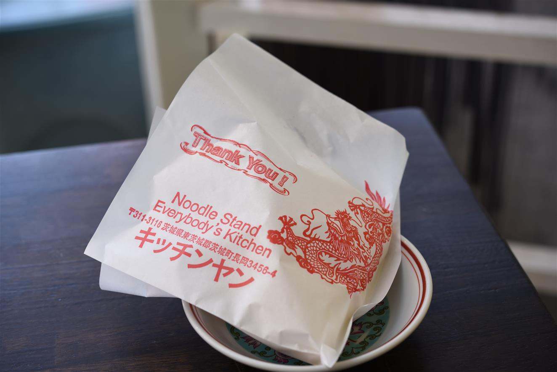 キッチン・ヤン ヤンバーガー